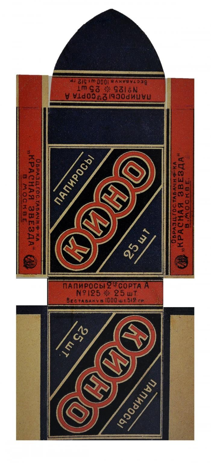 Советская реклама сигарет, от которой и правда закурить охота (19 фото)