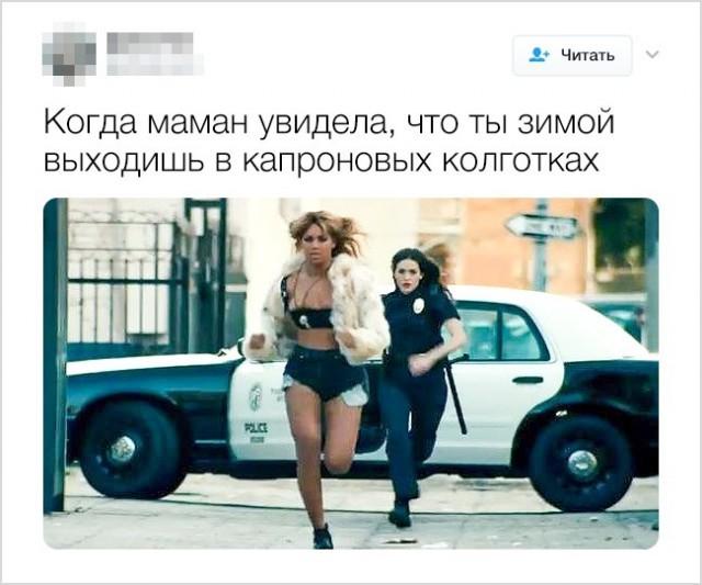 Смешные твиты от людей с хорошим чувством юмора (20 фото)