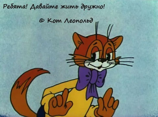 Жизненные цитаты из любимых мультфильмов (43 фото)