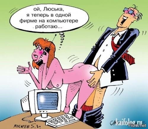 Подборка порноюмора с просторов интернета (21 фото)
