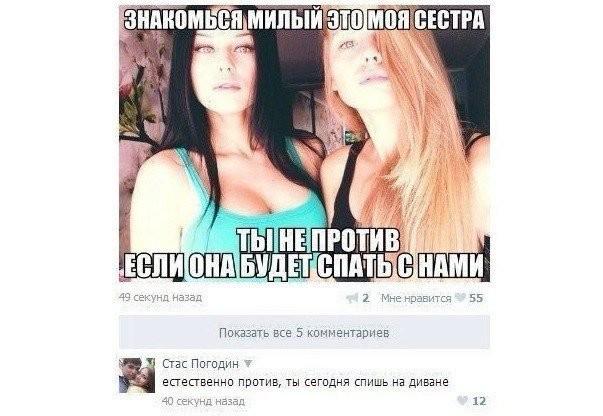 Смешные комментарии из социальных сетей (116 фото)