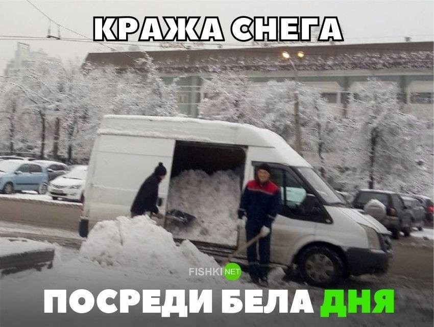 Подборка автомобильных приколов (22 фото)