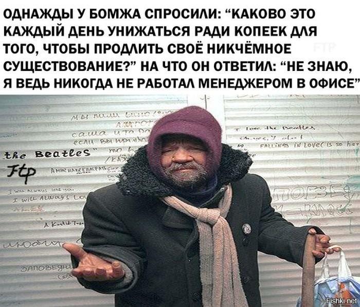 Пост черного юмора  (39 фото)