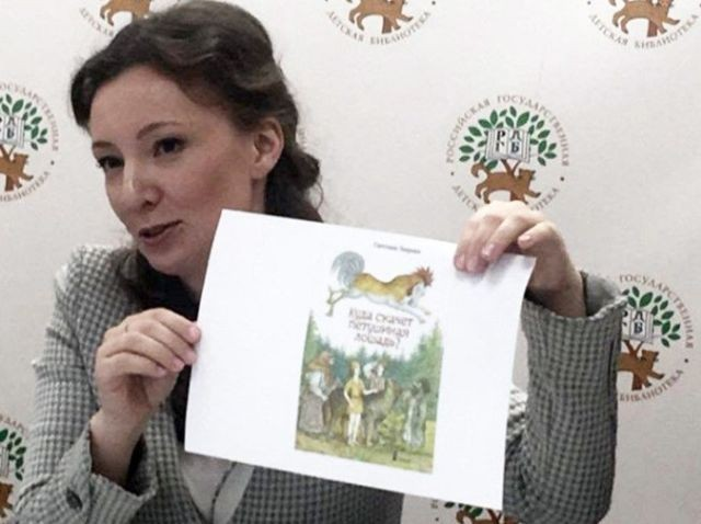 Анна Кузнецова возмущена современной детской литературой (5 фото)