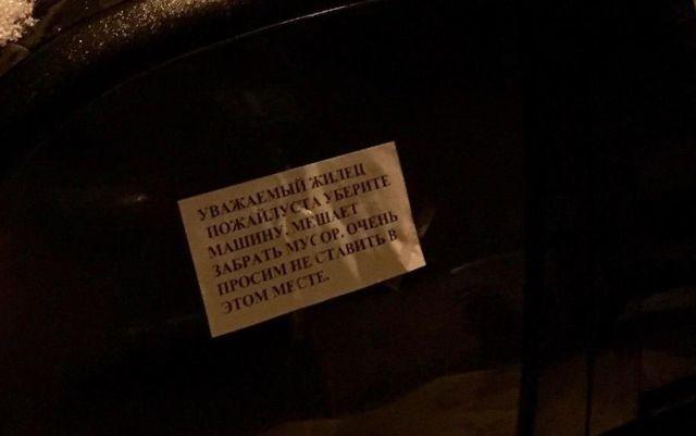 Наказание непонимающего водителя (3 фото)