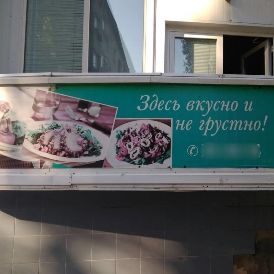 У этих слоганов нет смысла, но зато много рифмы и секса(20 фото)