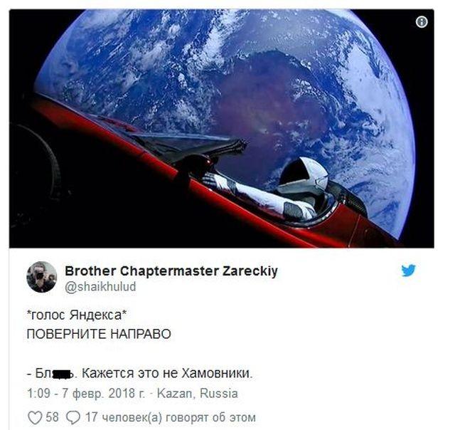 Реакция пользователей сети на запуск Tesla Roadster в космос (10 фото)