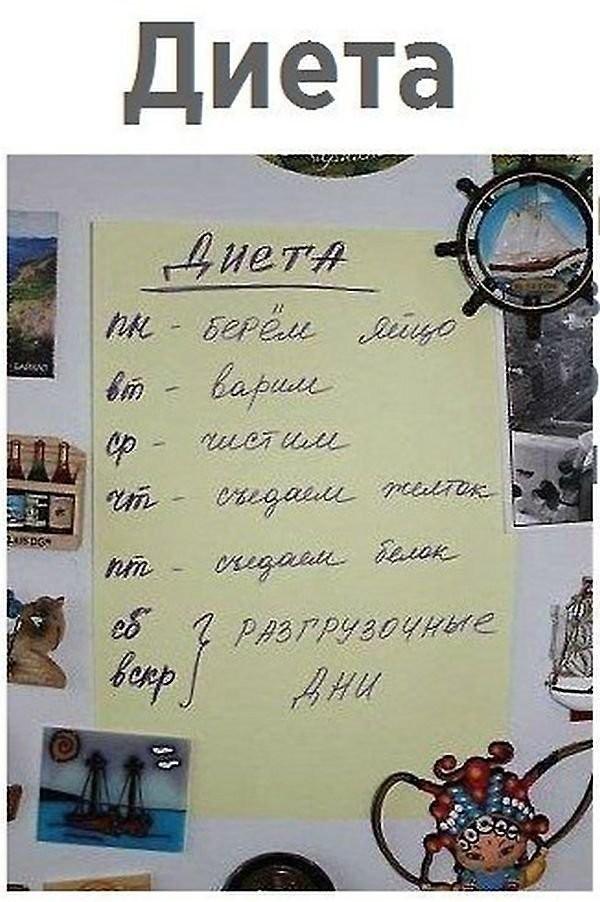 Подборка пятничных ФиШуток(52 фото)