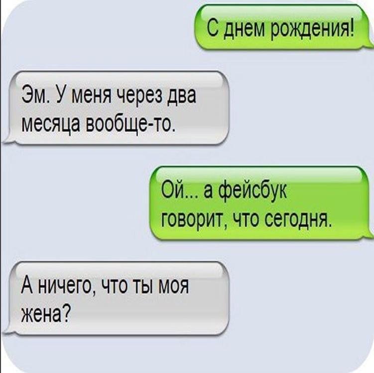 Смешные диалоги (17 фото)