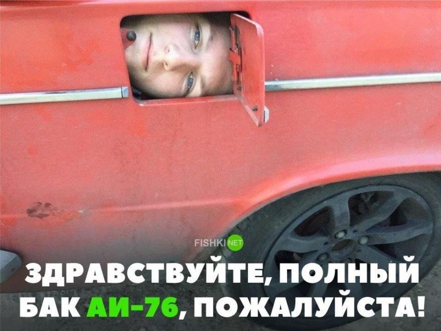 Подборка автомобильных приколов (28 фото)