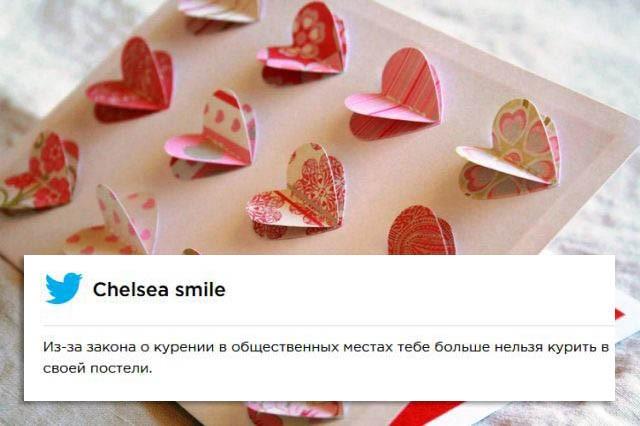 Любовные твиты для циников (16 фото)