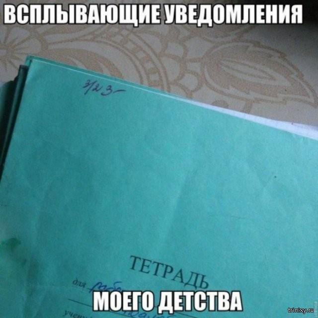 Смешные картинки с надписями (24 фото)