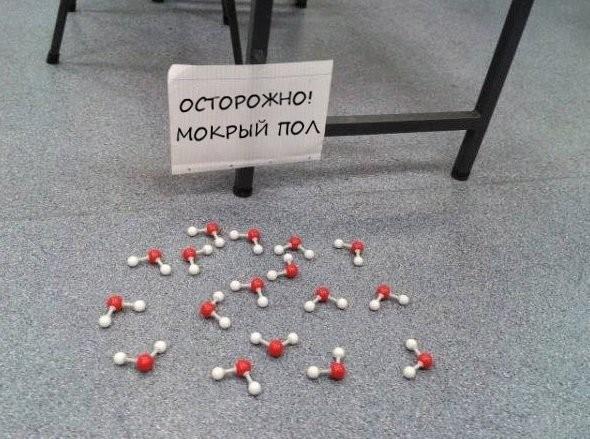 Наука - это весело!(21 фото)