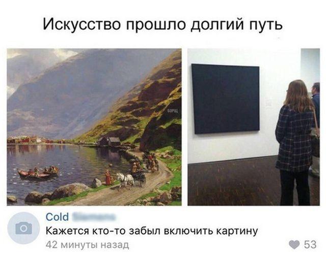 Подборка прикольных фотографий (54 фото)