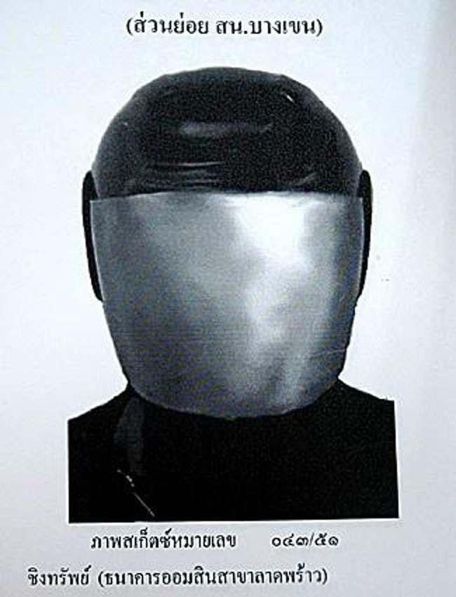 Уморительные фотороботы, по которым еще и ловят преступников (26 фото)
