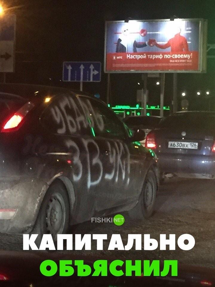 Подборка автомобильных приколов(20 фото)