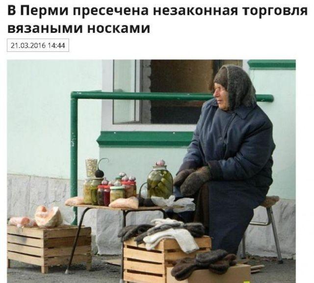 Криминальный город Пермь (3 фото)
