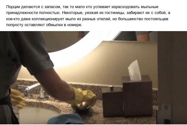 Что происходит потом с одноразовым мылом в гостиничных номерах? (10 фото)