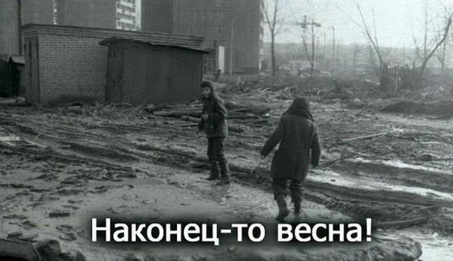 Весенний бунт (21 фото)