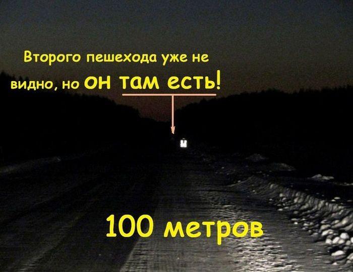 Почему так важны светоотражающие жилеты (3 фото)