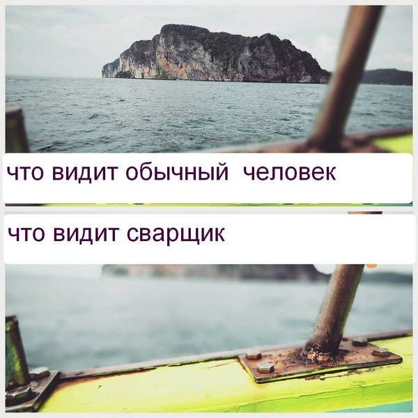 Прикольные картинки с текстом (21 фото)