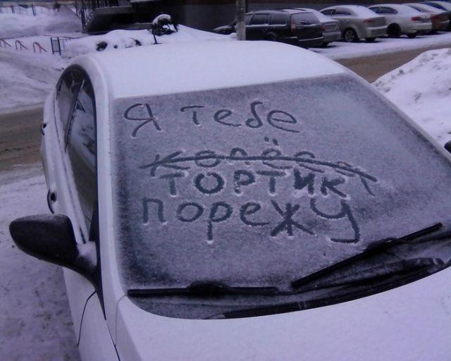 Практически угроза: послание водителю (2 фото)