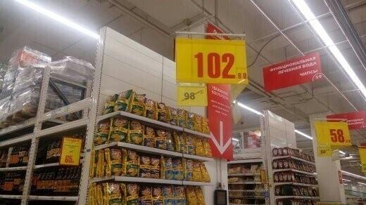 В Ашане можно найти то, чего в других магазинах нет
