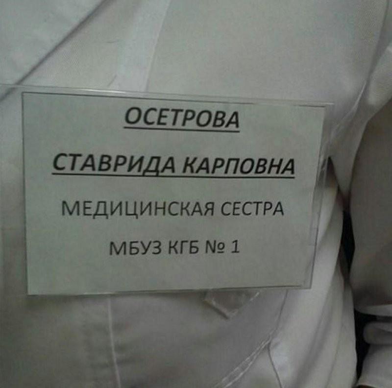 Медики шутят (56 фото)