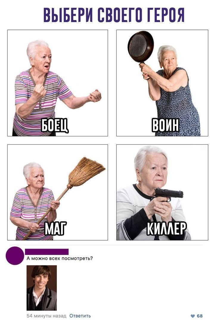Смешные комментарии из социальных сетей (39 фото)