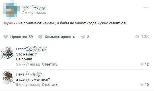 Смешные комментарии из социальных сетей (41 фото)