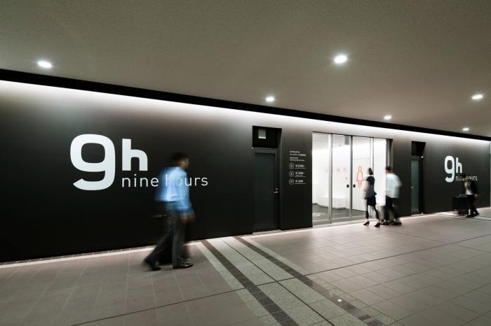 Капсульный отель 9h в Японии (13 фото)