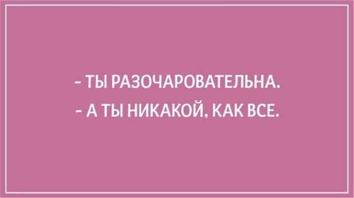 Философские открытки для тех, кто любит поразмышлять о жизни (20 фото)