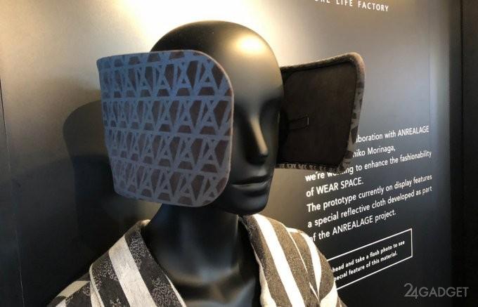 Абстрагироваться от мира помогут шоры-наушники от Panasonic (3 фото + видео)