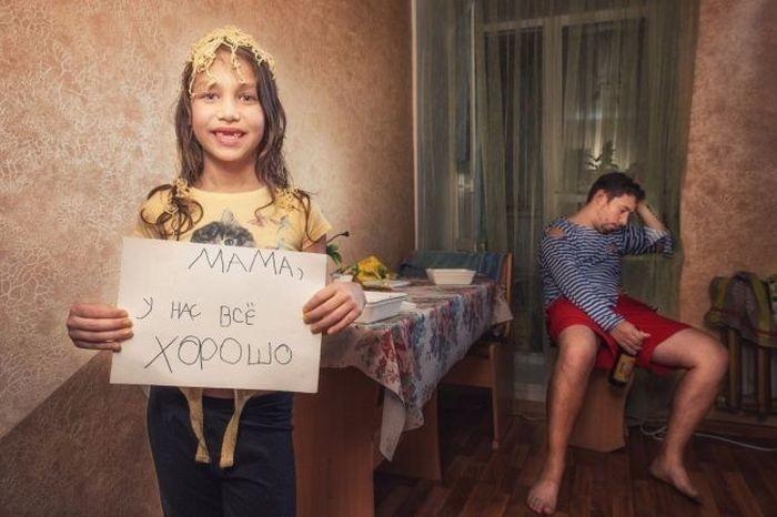 Как доказать жене, что вы и ваш ребенок отлично справляетесь (9 фото)