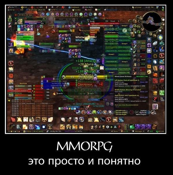 Подборка приколов из мира видео игр (33 фото)