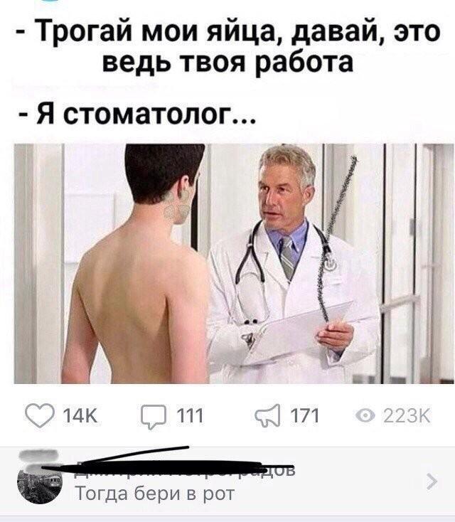 Медицинский юмор (20 фото)