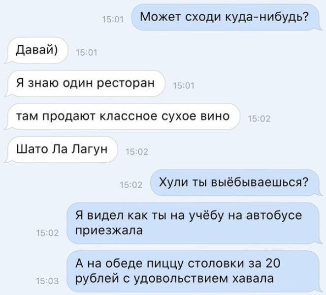 Смешные СМС-сообщения и комментарии (18 фото)