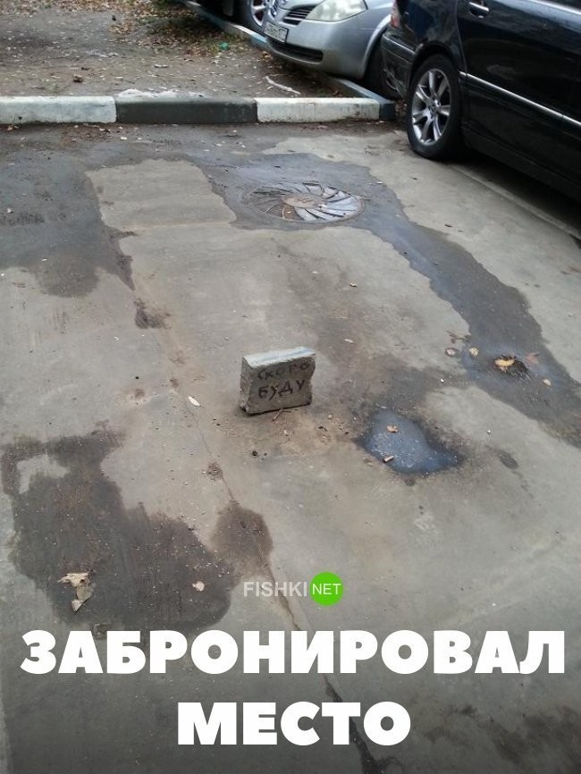 Картинки с надписями для настроения (32 фото)