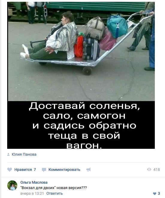 Смешные комментарии из социальных сетей (55 фото)