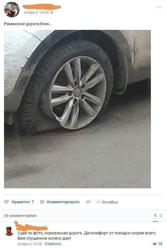 Подборка автомобильных приколов(25 фото)