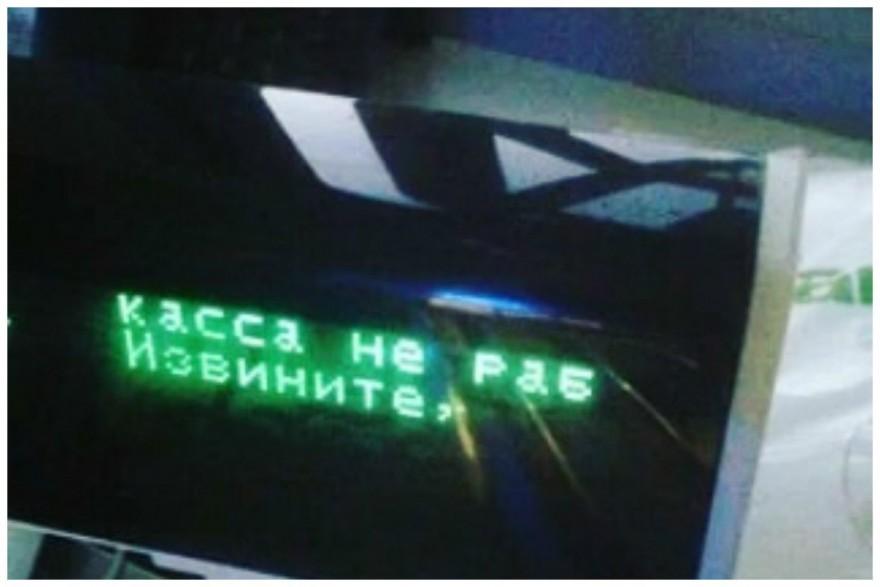 Восстание машин не за горами(19 фото)