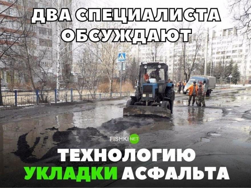 Подборка автомобильных приколов (29 фото)