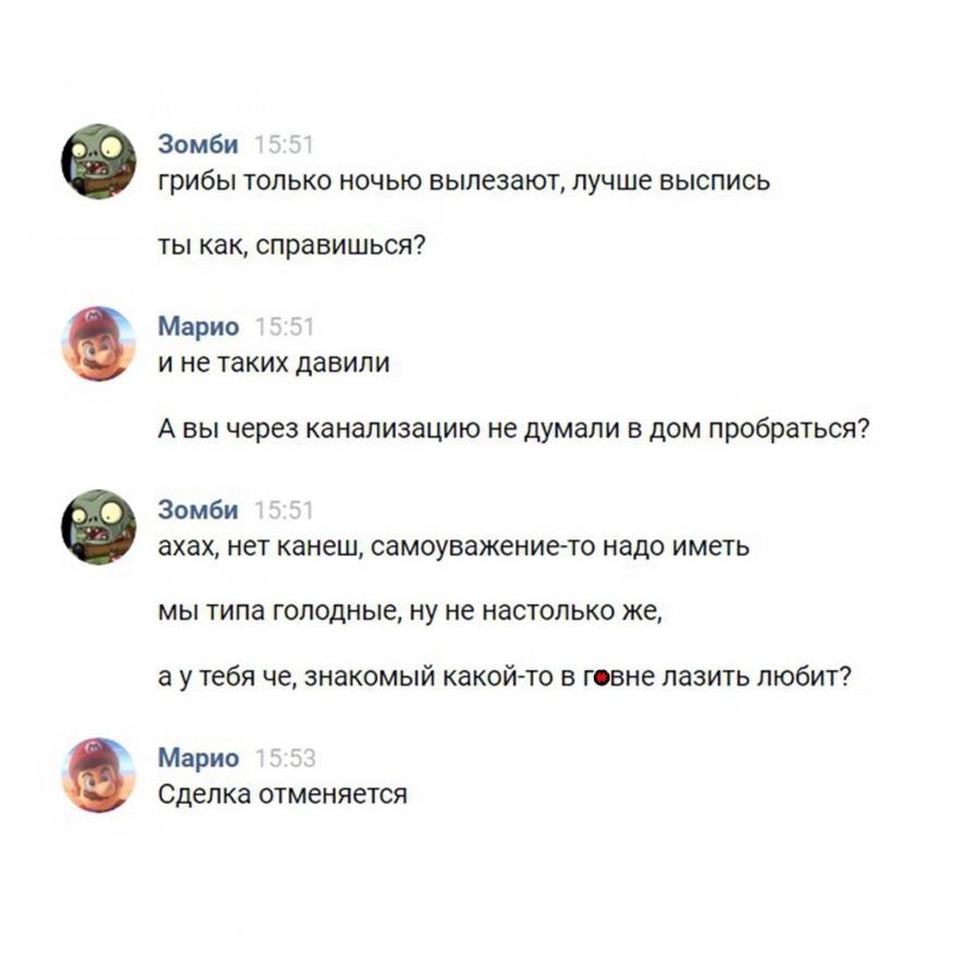 Смешные комментарии из социальных сетей (37 фото)