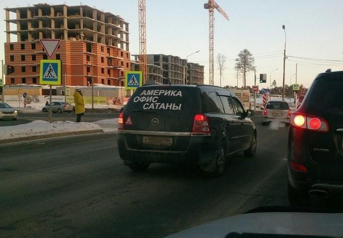 Нестандартные послания от автовладельцев (30 фото)