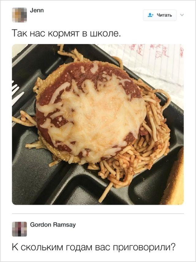 Шеф-повар Гордон Рамзи оценивает блюда своих подписчиков (19 фото)