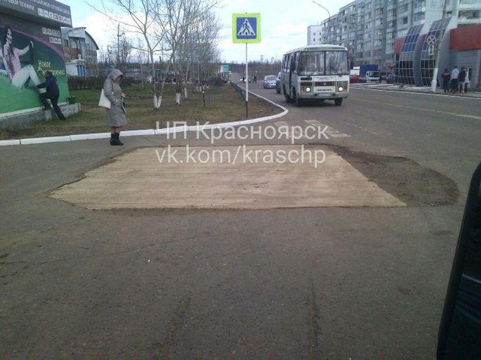 Высший пилотаж от дорожников Красноярского края (2 фото)