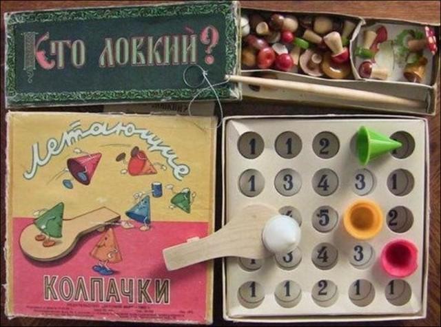 Развивающие игры из нашего детства (20 фото)