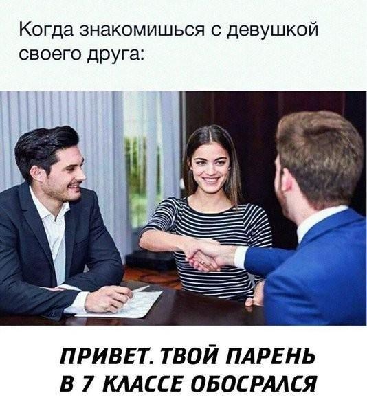 Смешные комментарии и картинки из сети (21 фото)