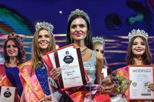 Победительница конкурса красоты «Российская красавица-2018» (16 фото)