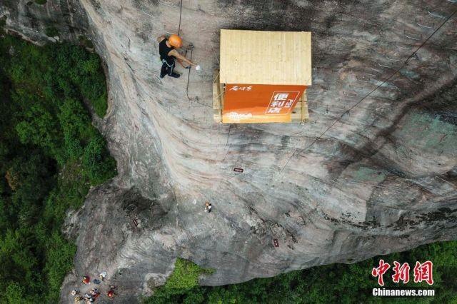 В Китае открыли ларек на скале (4 фото)